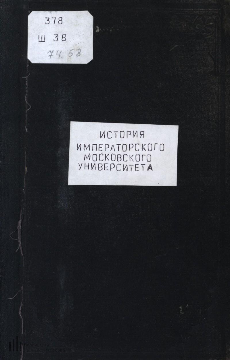 /img/7139