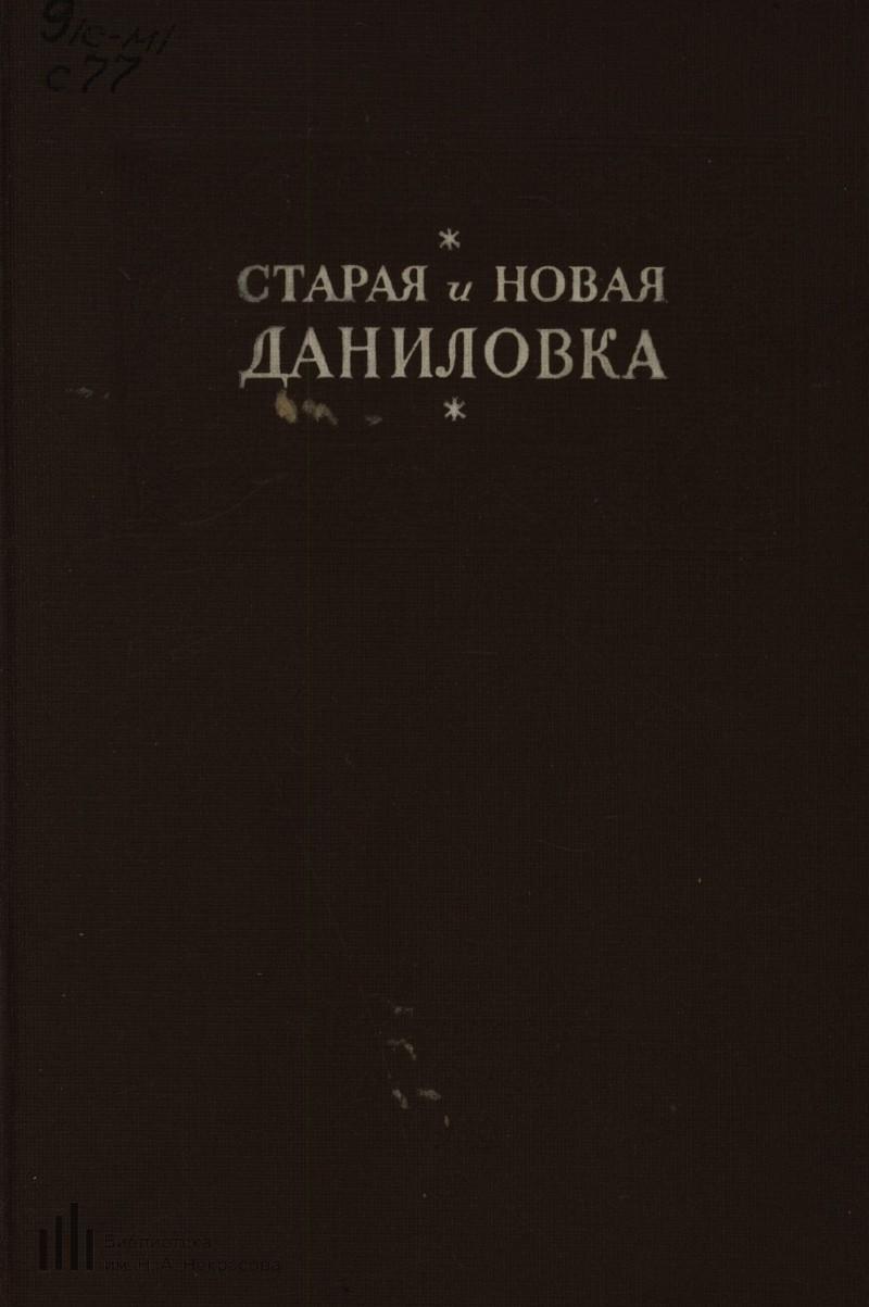 /img/7144
