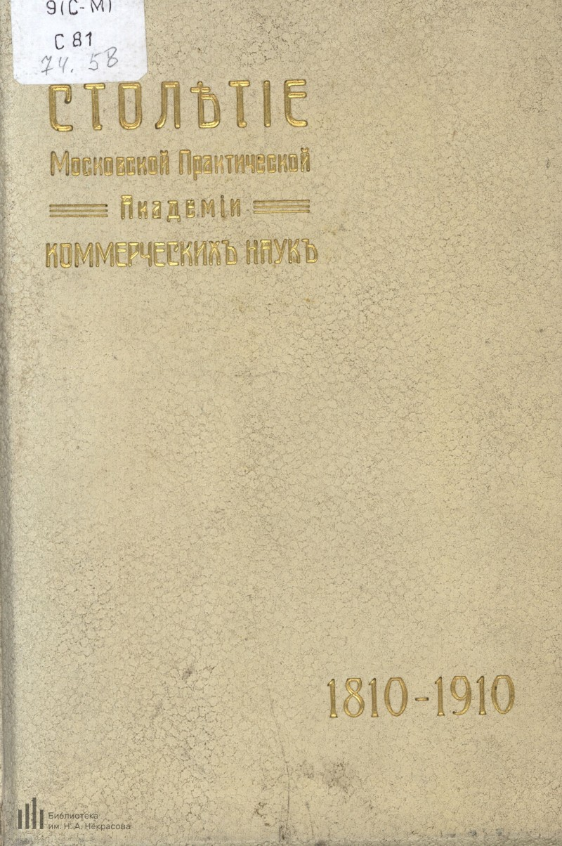 /img/7146