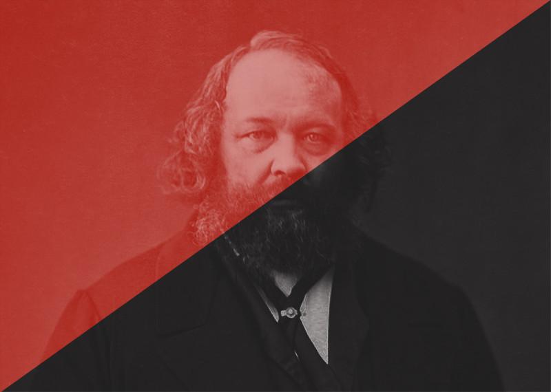 Современный анархизм: идеи и практики