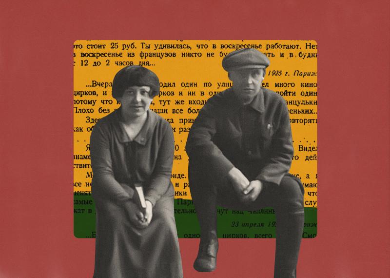 «Родченко в Париже». Апрель 1925 года