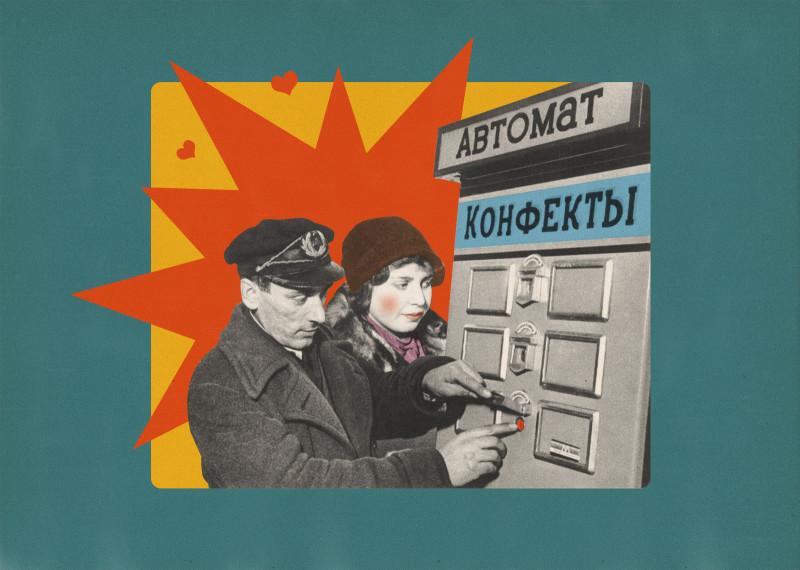 Московское метро, культурная изолированность в Усачёвке, детские улицы и вендинговые аппараты с бутербродами и парфюмом