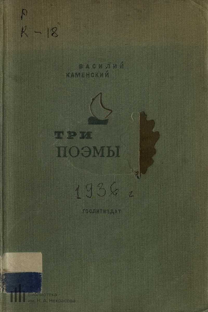 /img/7837