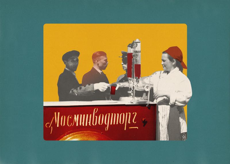 Чайные как культурное пространство, коллекционные вина в Столешниках, пропала газировка, напитки первого послевоенного года