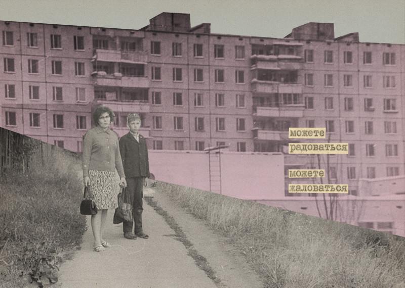 Бирюлёво Восточное: Царицыно, Загорье, дендрарий, заброшенный стекольный завод. Неоготичная трансформаторная будка. Курьяново